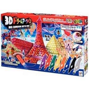 メガハウス 3Dドリームアーツペン クリエイティブセットNeo(8本ペン)