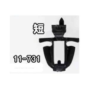カトー (N) 11-731 KATOカプラー密連形#2 新性能電車用・短