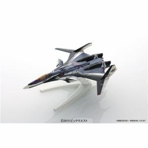 バンダイ メカコレクション マクロスシリーズ VF-31F ジークフリード ファイターモード(メッサー・イーレフェルト機)
