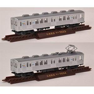 トミーテック (N) 鉄道コレクション 弘南鉄道7000系帯なし(7033編成)2両セット