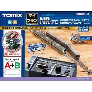 トミックス (N) 90950 マイプランNR-PC(F)