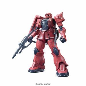 バンダイ HG 1/144 MS-05S シャア専用ザク I