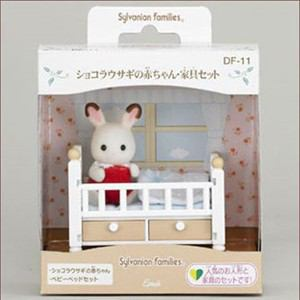 シルバニアファミリー DF-13 ショコラウサギ赤ちゃん・家具