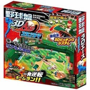 エポック社 野球盤3Dエース スタンダード