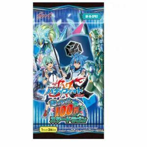 ブシロード フューチャーカード バディファイト バッツ キャラクターパック第2弾 むっちゃ! ! 100円スタードラゴン(BF-X-CP02)