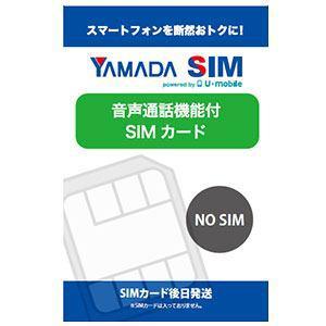 ヤマダ電機 ZA070088JP オリジナルタブレット EveryPadⅢ チタニウムシルバー(ヤマダSIM 音声通話機能付SIMカード付き)