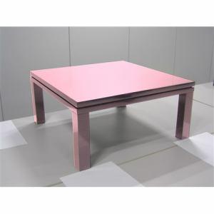 HERBRelax WEBKLARI-PK ヤマダ電機オリジナル デザインテーブル「KLARI」 ピンク