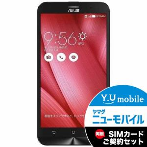 ASUS ZB551KL-PK16 [LTE対応]SIMフリースマートフォン ZenFone Go ピンク&Y.U-mobile ヤマダニューモバイルSIMカード(契約者向け)セット