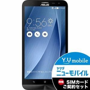 ASUS ZE500KL-GY16 [LTE対応]SIMフリー Android 5.0スマートフォン「ZenFone 2 Laser」 16GB グレー&Y.U-mobile ヤマダニューモバイルSIMカード(契約者向け)セット