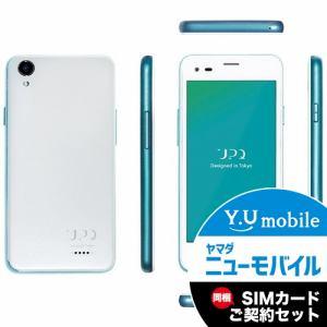 UPQ(アップ・キュー) QASP001WHX [LTE対応] SIMフリースマートフォン 「UPQ Phone A01X」 16GB ホワイト&Y.U-mobile ヤマダニューモバイルSIMカード(契約者向け)セット