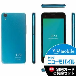 UPQ(アップ・キュー) QASP001BGX [LTE対応] SIMフリースマートフォン 「UPQ Phone A01X」 16GB ブルーバイグリーン&Y.U-mobile ヤマダニューモバイルSIMカード(契約者向け)セット