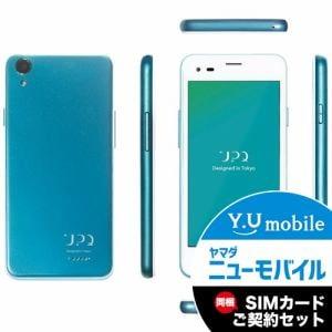 UPQ(アップ・キュー) QASP001WBX [LTE対応] SIMフリースマートフォン 「UPQ Phone A01X」 16GB ホワイトバイグリーン&Y.U-mobile ヤマダニューモバイルSIMカード(契約者向け)セット