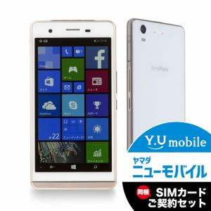 [LTE対応] ヤマダ電機オリジナルモデル Windows 10 Mobile SIMフリースマートフォン EveryPhone ホワイト&Y.U-mobile ヤマダニューモバイルSIMカード(契約者向け)セット