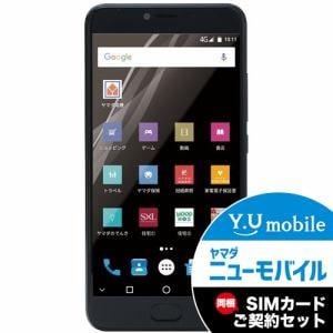 ヤマダ電機オリジナルモデル EP-171DX/B Android搭載SIMフリースマートフォン EveryPhone DX ブラック&Y.U-mobile ヤマダニューモバイルSIMカード(契約者向け)セット