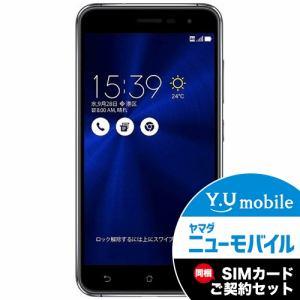 ASUS ZE520KL-BK32S3 SIMフリースマートフォン Zenfone3 32G サファイアブラック&Y.U-mobile ヤマダニューモバイルSIMカード(契約者向け)セット