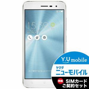ASUS ZE520KL-WH32S3 SIMフリースマートフォン Zenfone3 32G パールホワイト&Y.U-mobile ヤマダニューモバイルSIMカード(契約者向け)セット