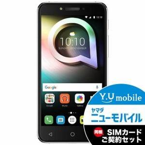 ALCATEL 5080F-2HALJP7 SIMフリースマートフォン Android 6.0・5.0型ワイド 「SHINE LITE」 ブラック&Y.U-mobile ヤマダニューモバイルSIMカード(契約者向け)セット