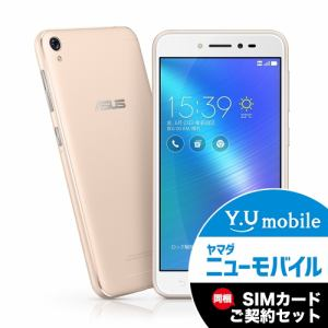 ASUS ZB501KL-GD16 SIMフリースマートフォン ZenFone Live (ZB501KL) シャンパンゴールド&Y.U-mobile ヤマダニューモバイルSIMカード(契約者向け)セット