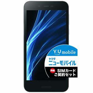 シャープ SH-M05-B SIMフリースマートフォン Android 7.1 5.0型 「AQUOS(アクオス)」 ブラック&Y.U-mobile ヤマダニューモバイルSIMカード(後日発送)セット