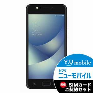 ASUS ZC520KL-BK32S3 SIMフリースマートフォン Android 7.1.1・5.2型 「ZenFone 4 Max」 32GB ネイビーブラック&Y.U-mobile ヤマダニューモバイルSIMカード(後日発送)セット