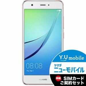 Huawei(ファーウェイ) NOVA-ROSE-GOLD Android 6.0搭載 5.0インチ液晶 SIMフリースマートフォン 「nova」 ローズゴールド&Y.U-mobile ヤマダニューモバイルSIMカード(後日発送)セット