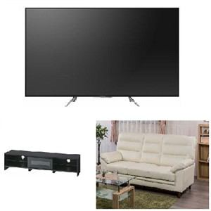 FUNAI FL-65UD4100 65V型 4K対応 LED液晶テレビ+HERBRelax YFS1630B ヤマダ電機オリジナルテレビ台 黒光沢色+ファブリックソファ ブラック 3人用 セット