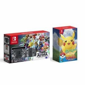 【お買い得セット】Nintendo Switch 大乱闘スマッシュブラザーズ SPECIALセット + ポケットモンスター Let's Go! ピカチュウ モンスターボール Plusセット