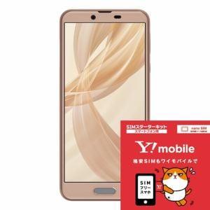 【ワイモバイルSIMセット】シャープ SH-M07-C SIMフリースマートフォン 5.5インチ メモリ/ストレージ:3GB/32GB 「AQUOS sense plus」 ベージュ