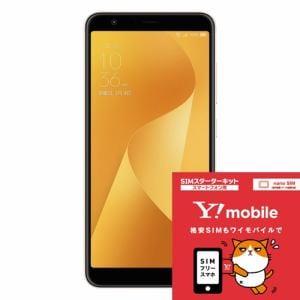 【ワイモバイルSIMセット】ASUS ZB570TL-GD32S4 SIMフリースマートフォン 「Zenfone Max Plus M1」 サンライトゴールド 32GB