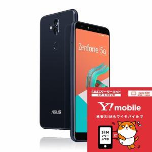 【ワイモバイルSIMセット】ASUS ZC600KL-BK64S4 SIMフリースマートフォン Zenfone 5Q 64GB ミッドナイトブラック