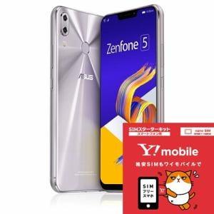 【ワイモバイルSIMセット】ASUS ZE620KL-SL64S6 SIMフリースマートフォン Zenfone 5 64GB スペースシルバー