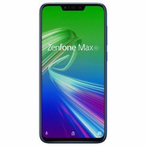 【台数限定】ASUS ZB633KL-BL32S4 SIMフリースマートフォン Zenfone Max M2  スペースブルー