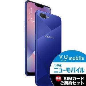 OPPO R15NEO3GBL SIMフリースマートフォン Android 8.1 6.2型 メモリ/ストレージ:3GB/64GB ダイヤモンドブルー&Y.U-mobile ヤマダニューモバイルSIMカード(契約者向け)セット