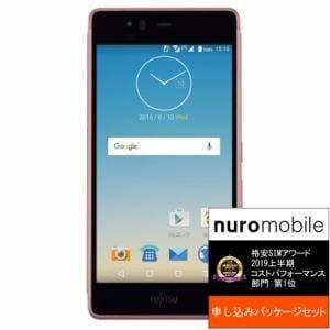 富士通 FARM06104 SIMフリースマートフォン 「arrows M03」 ピンク&nuroモバイルお申込みパッケージセット