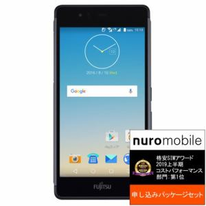 富士通 FARM06105 SIMフリースマートフォン 「arrows M03」 ブラック&nuroモバイルお申込みパッケージセット