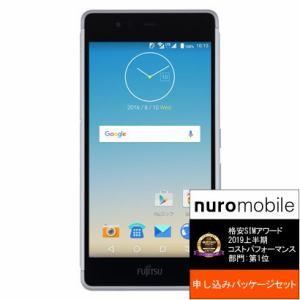 富士通 FARM06106 SIMフリースマートフォン 「arrows M03」 ホワイト&nuroモバイルお申込みパッケージセット