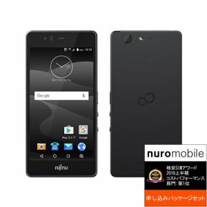 富士通 FARM06303 SIMフリースマートフォン 「arrows M04」 ブラック&nuroモバイルお申込みパッケージセット