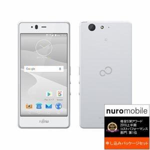 富士通 FARM06304 SIMフリースマートフォン 「arrows M04」 ホワイト&nuroモバイルお申込みパッケージセット