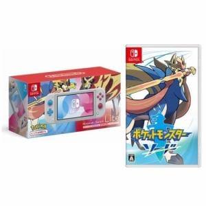 『Nintendo Switch Lite ザシアン・ザマゼンタ』+『ポケットモンスター ソード』セット