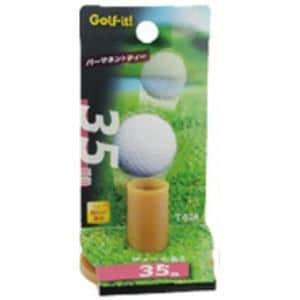 ライト パーマネントティー 35mm Golf it! T-636