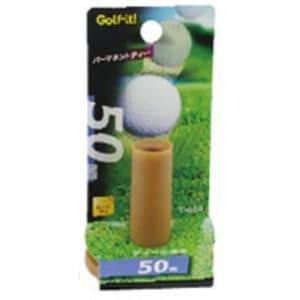 ライト パーマネントティー 50mm Golf it! T-650 PテイLL