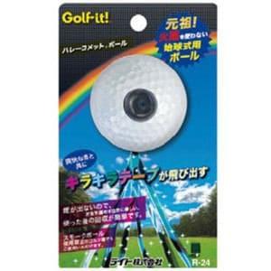 ライト ハレーコメットボール(ホワイト) Golf it! R-24 020