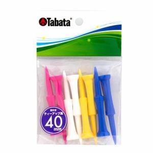 タバタ GV-0467 グッドティー段付超ロング 【ティー】 グッドティー段付超ロング