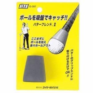 ライト LITE ゴルフ 小物 パターフレンド G-397