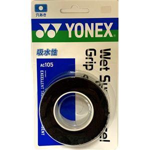 ヨネックス YONEX グリップテープ 3本入り ウェットスーパーエクセルグリップ 3本入 AC105 99SS