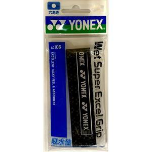 ヨネックス AC106 ウェットスーパーエクセルグリップ(1本入)   ブラック