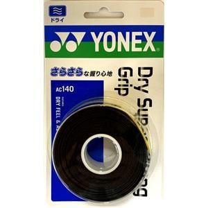 ヨネックス AC140 ドライスーパーストロンググリップ(3本入)   ブラック