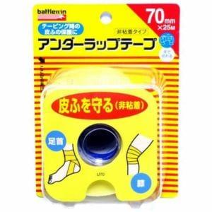 ニチバン バトルウィン アンダーラップテープ U70F (1巻入) 【衛生用品】