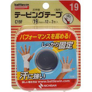 ニチバン バトルウィン テーピングテープ非伸縮タイプ C19F 指用 2巻入 【衛生用品】