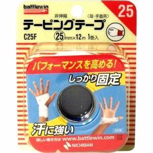 ニチバン バトルウィン テーピングテープ非伸縮タイプ C25F 指・手首用 (1巻入) 【衛生用品】
